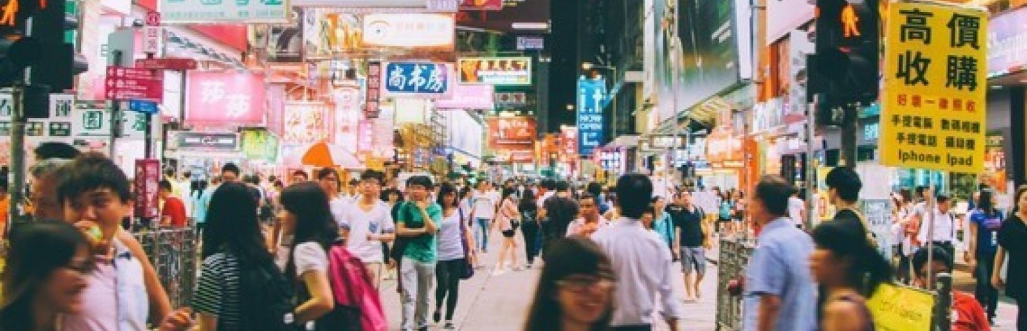 11 Things You May Not Know About Hong Kong