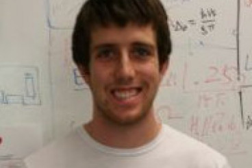 CMNS`s Campbell Receives Energy Dept. Office of Science Graduate Student Research Award