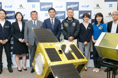 Space Debris Removal Startup Astroscale Raises $25 Million
